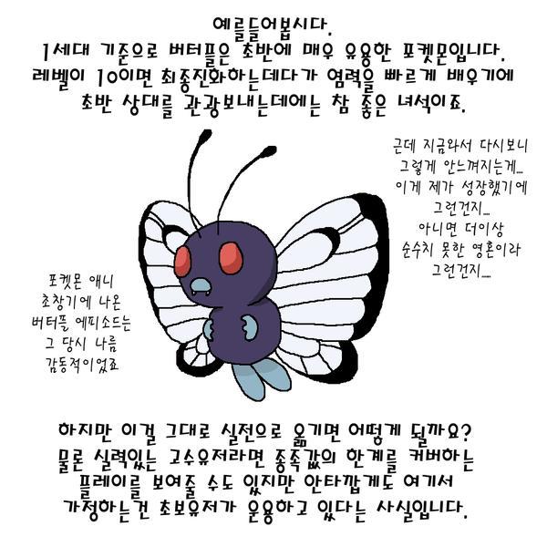 587c66ad193080ccaeb98b3f70effb59_1440584423_6447.jpg